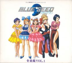 blueseed 01