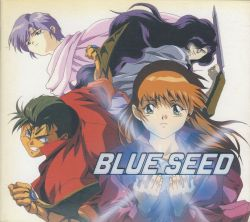 blueseed 02