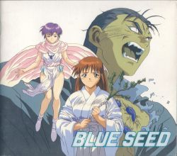 blueseed 03
