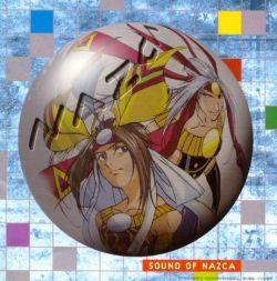 nazca1