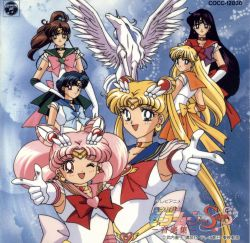 sailormoonsuperstv