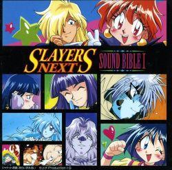 slayersn1
