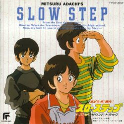 slowstep